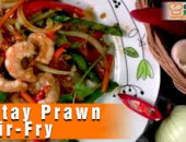 Vietnamese Stir Fry Prawn With Sate Sauce - Chef Tan